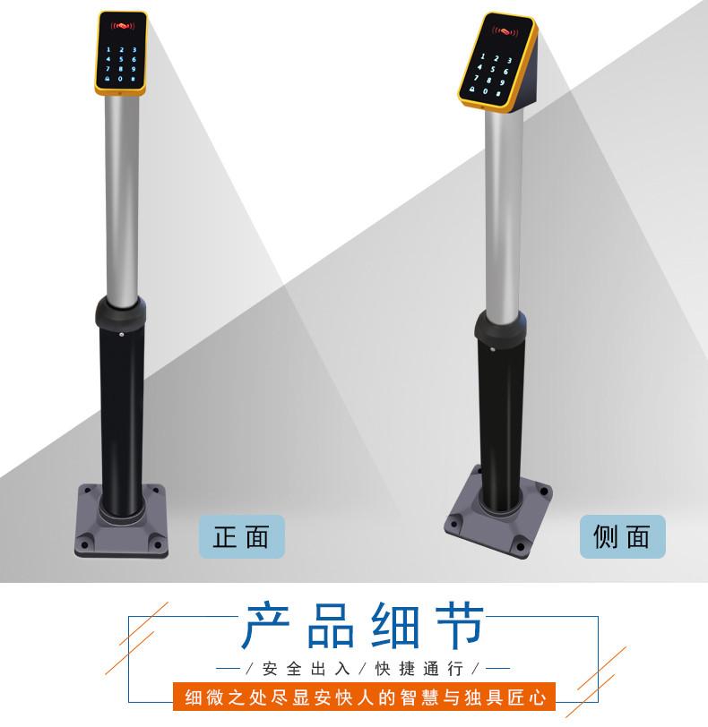IPK-人行通道门T332